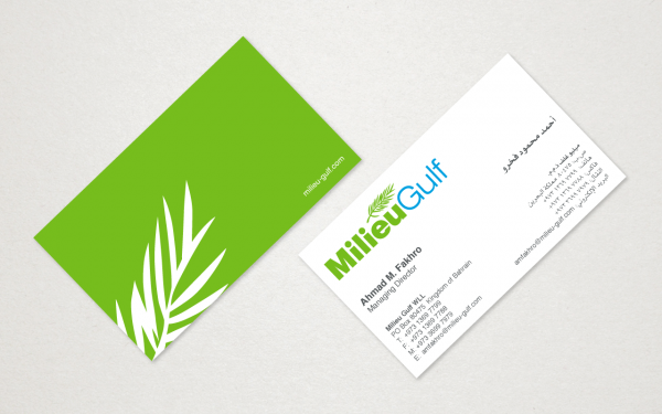 milieu-gulf-business-cards