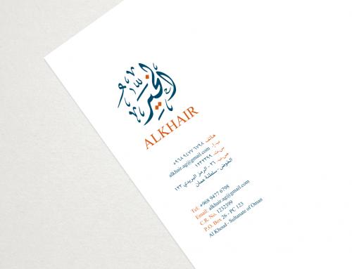 Alkhair Logo & Letterhead